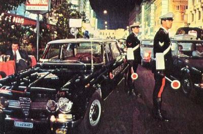 Giulia dei Carabinieri