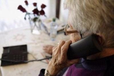 domanda di accesso al servizio di Telesoccorso e Teleassistenza