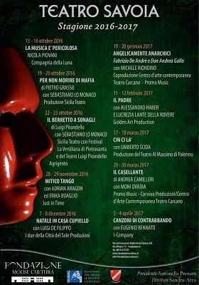 Teatro Savoia 2016-2017