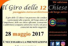 Il Giro delle 12 Chiese, XIV edizione