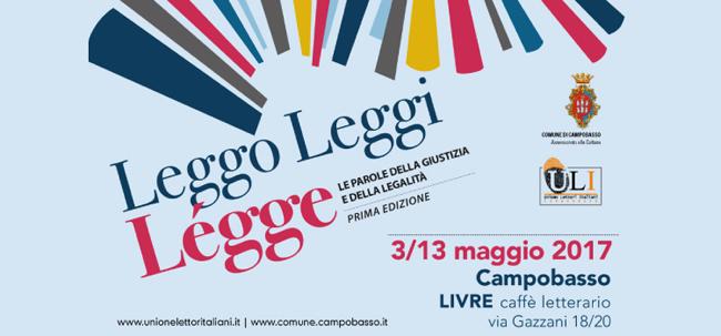 """Campobasso, """"Leggo, Leggi, Légge"""": i prossimi appuntamenti"""