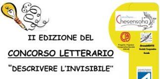 Locandina concorso Descrivere l'invisibile