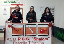ASD PGS SHALOM