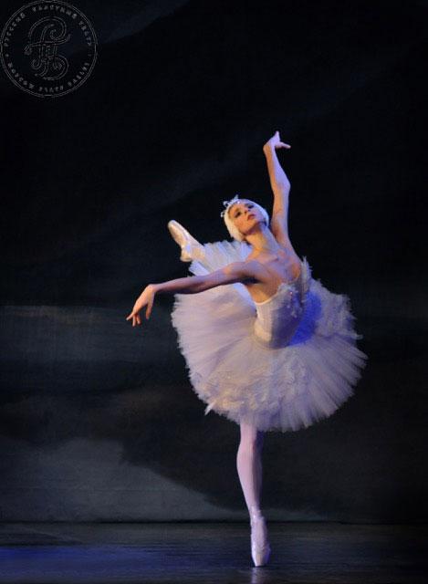 """""""La bella addormentata"""" del Russian Ballet Theatre"""