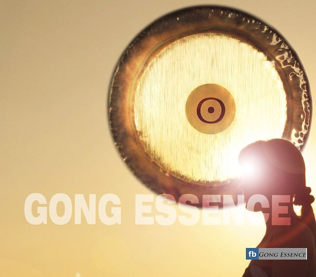 gong essence