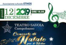 concerto di natale 12 dicembre 2019