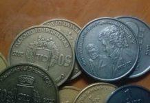monete ducati