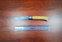 coltelli sequestrati